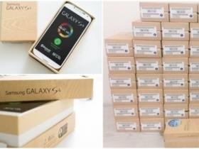 早鳥們出動吧!三星 Galaxy S4 16G 黑白到貨