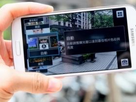 Galaxy S4 1,300 萬畫素相機實拍能力測試