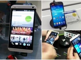 HTC One 64GB 開賣,三星 Galaxy S4 現貨足