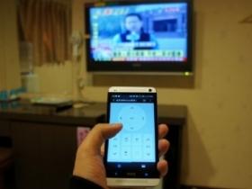 HTC One 強大搖控器功能 - Sense TV 攻略