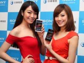 Xperia ZL / L 搭中華方案 正式在台上市