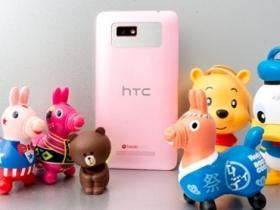 小巧國民智慧機 HTC Desire L 實測報導