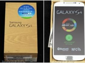 生活伴侶:Samsung Galaxy S4 生活日記
