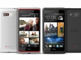 HTC 發表雙卡四核 Desire 600,六月初上市