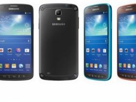 IP67 防水防塵 三星發佈 Galaxy S4 Active
