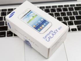 三星四核雙卡手機 Galaxy Win 到貨開賣