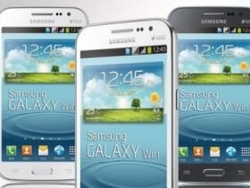 三星 Galaxy Win 雙卡機上市 售 $12,900
