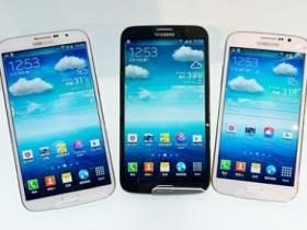 三星 Galaxy Mega 6.3 / 5.8 七月正式上市