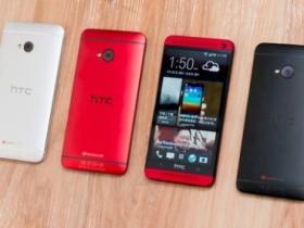HTC One 魅麗紅遠傳首賣 現場實機寫真