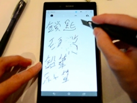 Sony Xperia Z Ultra 港版 網友試玩分享