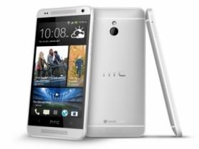 HTC One mini 正式發表 台灣 8 月上市