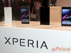 Sony Xperia Z Ultra 售 22,900 元,黑白先上市