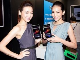 Sony Z Ultra 超值登場、影音震撼體驗!(更新)