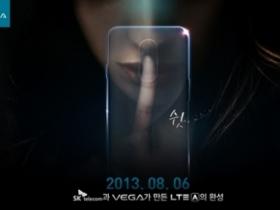 瞄準 LG G2?Pantech 將發 Vega LTE-A 手機