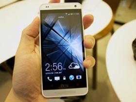 【網友試玩】HTC One mini 更小更好用?