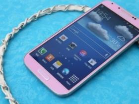 粉有魅力! 星燦粉色 Galaxy S4 實機圖賞