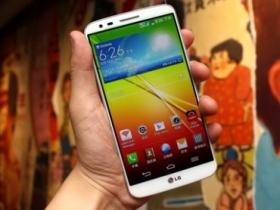 LG G2 韓版水貨試玩,內建中文還可換電插卡!
