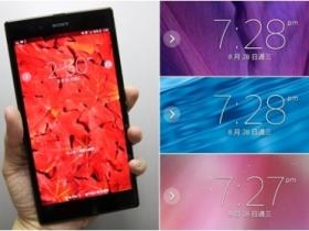 光彩奪目,Xperia Z Ultra 全新韌體有感升級!