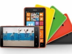 Nokia Lumia 625 九月搭中華上市 售 $10,900