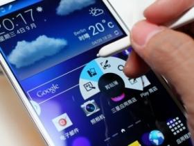 三星 Note 3 大螢幕、S Pen 快捷筆觸 現場試玩