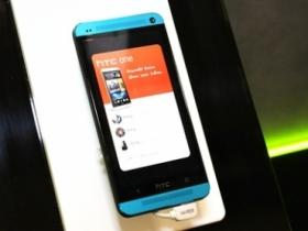 新一邂逅小蘭! HTC One 極光藍實機圖賞