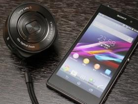 Sony Xperia Z1 G 鏡 3 倍清晰變焦功能試拍