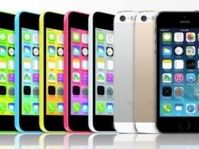 iPhone 5s / 5c 正式發表,台灣恐等到年底