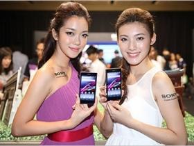 Sony Z1 單機 $22,900,9/19 首賣還送 QX10