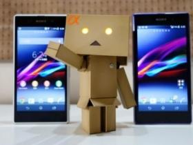 【網友分享】再創高峰 Sony Xperia Z1 開箱