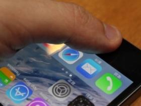 iPhone 5s 新功能試玩:Touch ID 指紋辨識