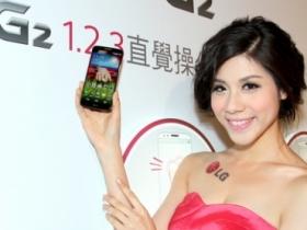 LG G2 上市 $19,900 起,中華綁約資費總整理