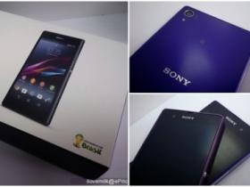 開箱簡短分享:Sony Xperia Z1 紫色
