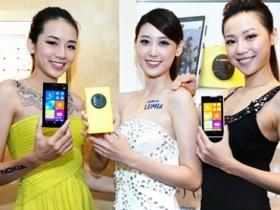 Nokia Lumia 1020 預購 單機 $24,900 送把手