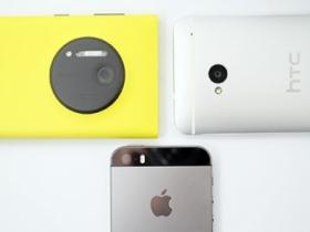 補光對決!5s 戰 Lumia 1020、HTC One