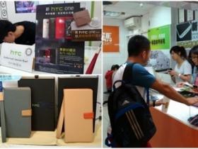 市場情報:Z1 包膜夯、HTC One 贈品到貨!