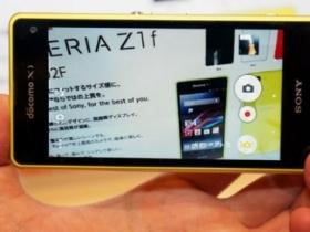 迷你旗艦 Sony Xperia Z1 f (SO-02F) 真機圖賞