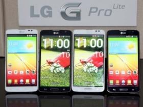 LG G Pro Lite 大螢幕雙卡機,10/22 在台發表
