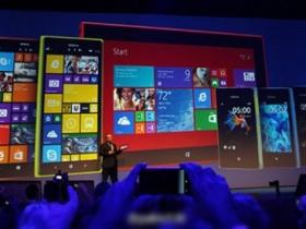 Nokia 六吋螢幕新機 Lumia 1520 發表會直播