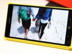 Nokia Lumia 1520 / 1320 六吋 WP8 新機現身