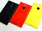 超大 6 吋螢幕 Nokia Lumia 1520 搶先看