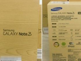 驍龍 S800 四核:Note 3 LTE (N9005) 上市!