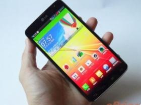 大螢幕雙卡又一發!  LG G Pro Lite 輕實測