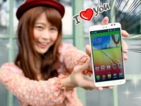 無人能筆的 LG G Pro Lite:大家都能輕鬆上手