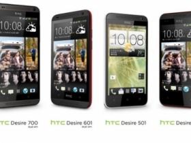 HTC Desire 四機聯攻三大電信,到底誰最省?