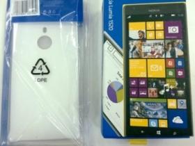 諾基亞機皇 Lumia 1520 上市,隨機送保護殼