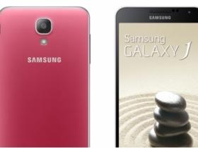 Galaxy J 售 21,900 元,四大電信方案整理
