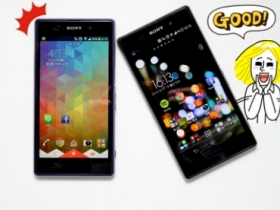Z1 升級 Android 4.3!更美更順 新增主題下載