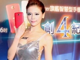 Acer Liquid S2 登台實測,單機 $17,900