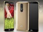 LG G2 璀璨金上市 大搶農曆新年買氣
