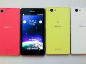 【快訊】Sony Z1 Compact 2/6 在台發表